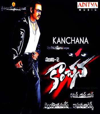 Kanchana Telugu Movie