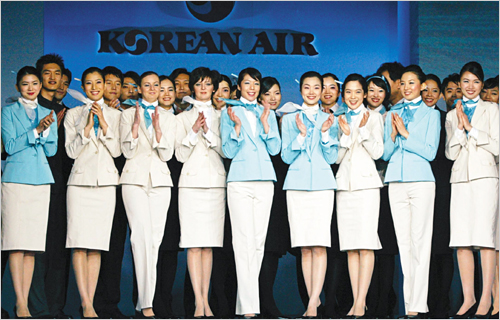 flight korean air 2