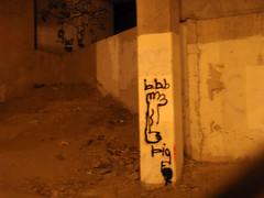Túnel (Daquella manera) Tags: graffiti pig md capital maryland crescent trail bethesda pintada ccr bbb sl001622md