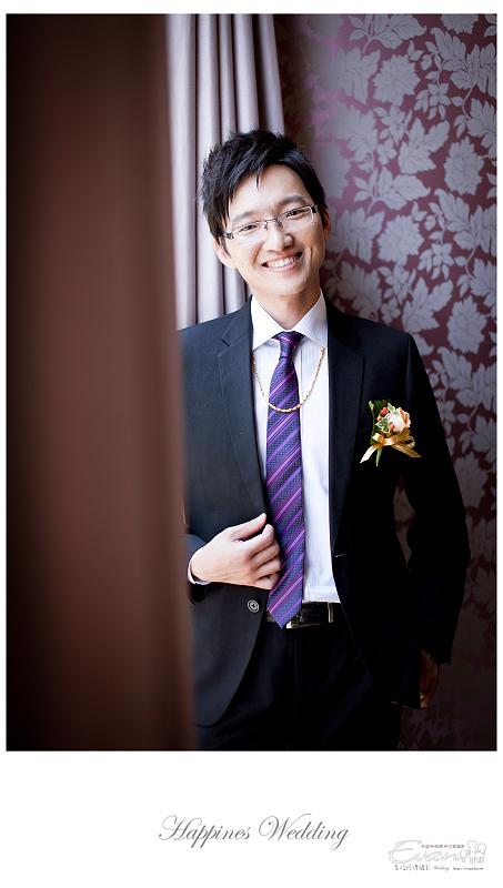 [婚禮攝影]致仲與秀騏 文定之喜_0128