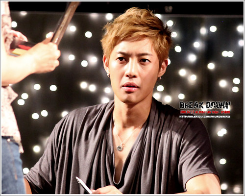 Kim Hyun Joong Fan Signing Event at iPark in Seoul v4