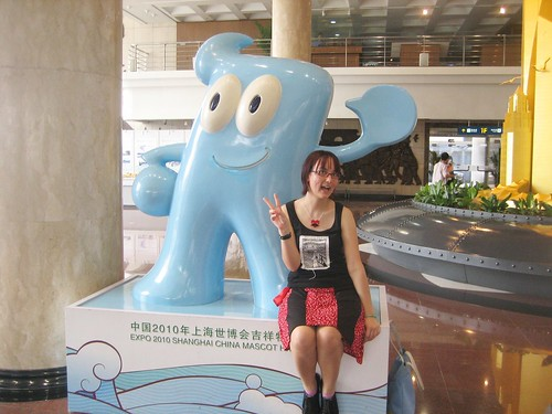 hanging with haibao