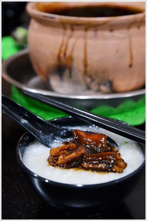How to Eat Porridge with Eel