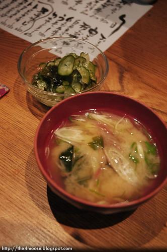 Ichisun 一瞬 - Soup