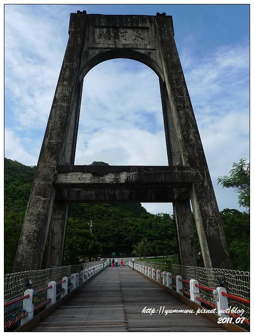 東河橋、金樽、水往上流 (9)