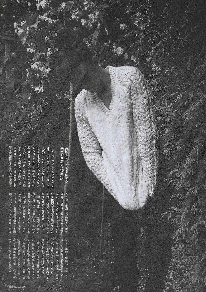 Bryton Munn5021(GQ Japan100_2011_09)