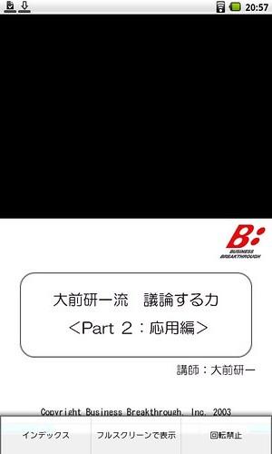 CAP_20110727_205728