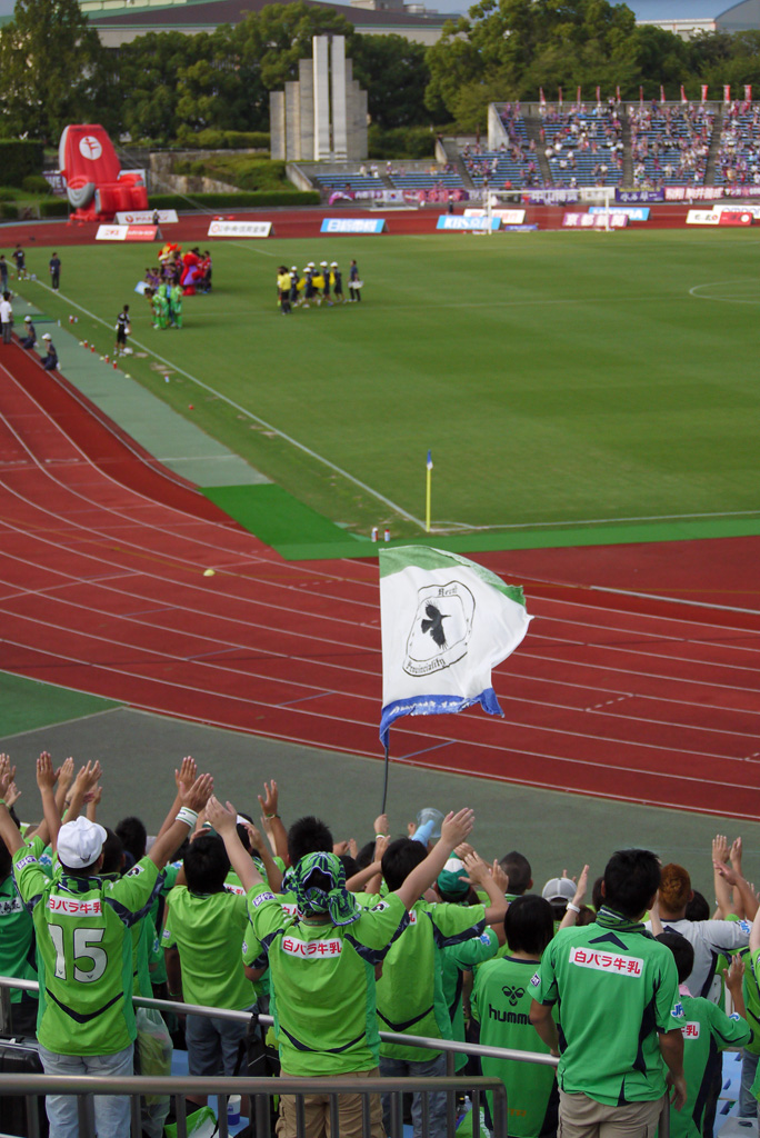 Gainare supporters at Nishikyogoku Stadium (2)