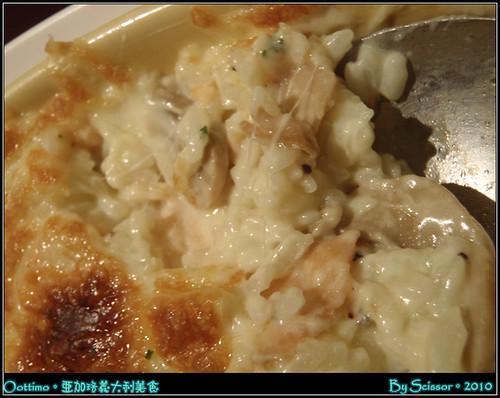 奶油燻鮭魚洋菇焗烤飯
