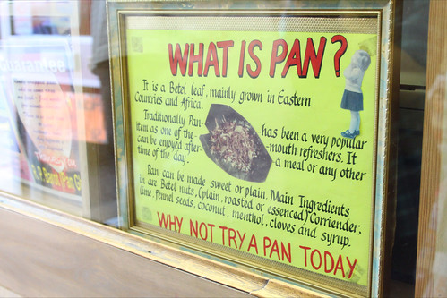 What is paan?