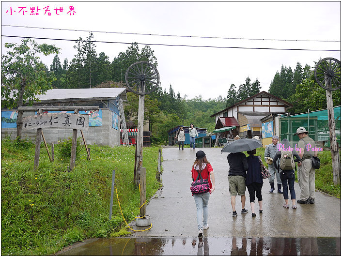 大森町生態農場DIY-01.jpg