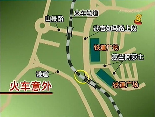 Mediacorp Train Accident Map