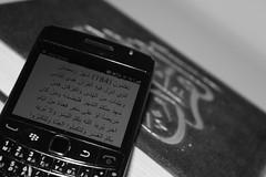 - (هنادي المعيجل ♥) Tags: الله من ، ما عليه رسول له صلى وسلم ؟ رمضان إيمانا قال تقدم ذنبه صام واحتسابا غُفر