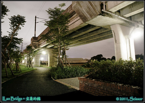 蘭陽大橋下