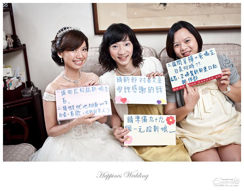 [婚禮紀錄]祥豐&京樺婚禮全紀錄_039