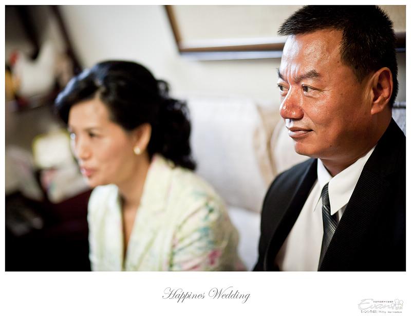 [婚禮紀錄]祥豐&京樺婚禮全紀錄_075