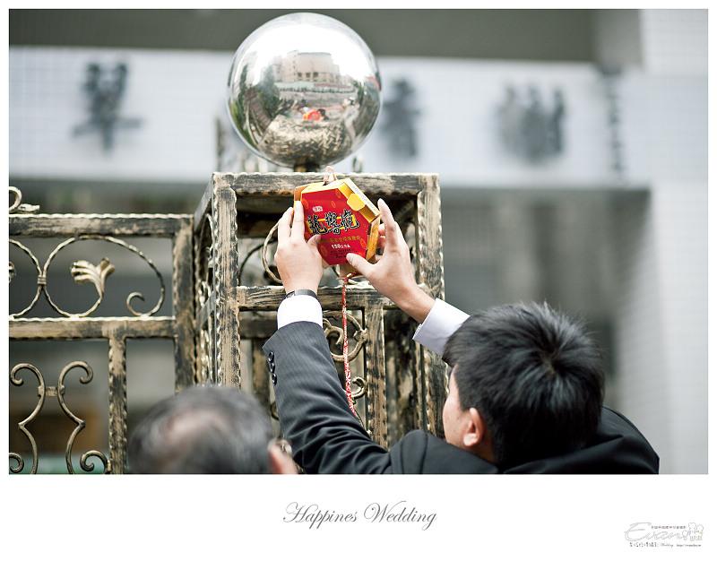 [婚禮紀錄]祥豐&京樺婚禮全紀錄_045