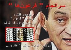 SARNEVESHT FERUN HA (IRAN GREEN POSTER) Tags: bar iran marg   siah            zendehbad diktatori deini