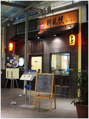 Shin Sapporo Ramen