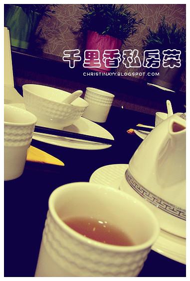 Sunnybank: The Little Cube (千里香私房菜)