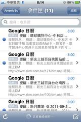 Google行事曆