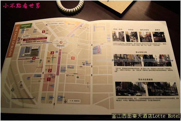 樂天飯店 (64).JPG