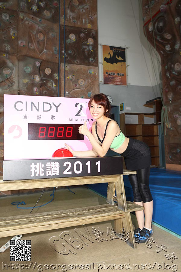 GBN-20110929-015