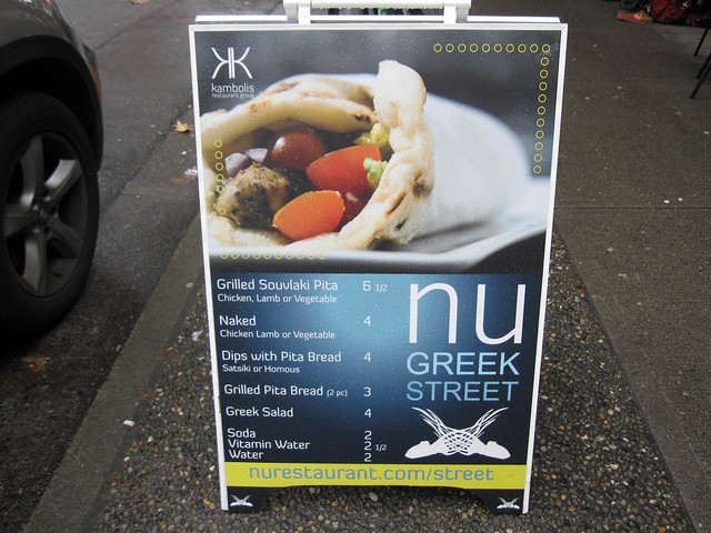 NU Greek on Robson - open house