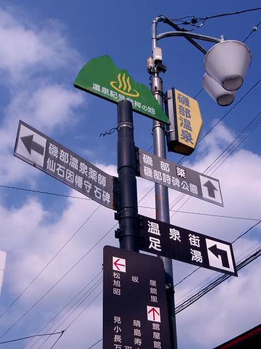 富岡&横川ツアー_08