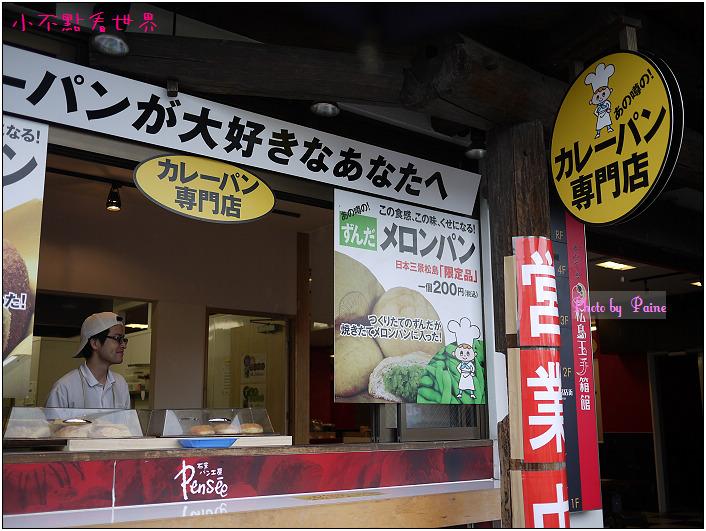 松島さかな市場-15.jpg