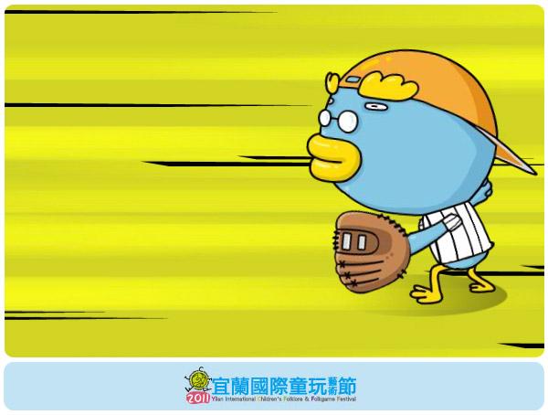 【2011宜蘭童玩節】夏季瘋童玩~全民運動會!手球好好玩大考驗!6