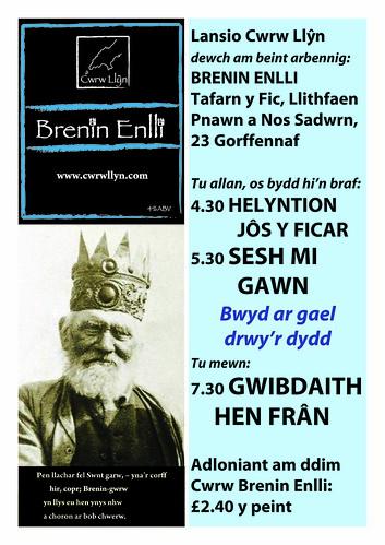 Poster Lawnsio Brenin Enlli by CwrwLlŷn