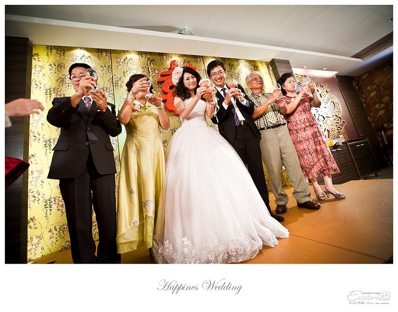 [婚禮攝影]致仲與秀騏 文定之喜_0161