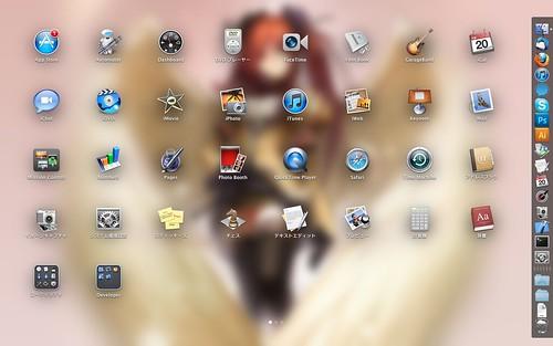 スクリーンショット 2011-07-20 23.10.47