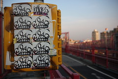 Katsu (datachump) Tags: nyc bridge usa brooklyn graffiti sticker williamsburg katsu btm