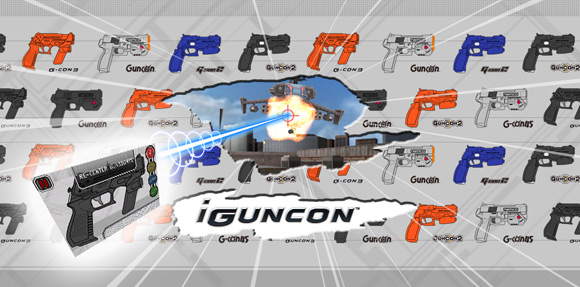 iGuncon (iPhone 4, iPad 2)