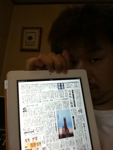 結局 iPad2 をゲットしたヽ(´▽`)/