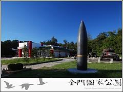 八二三戰史館(2011)-02.jpg