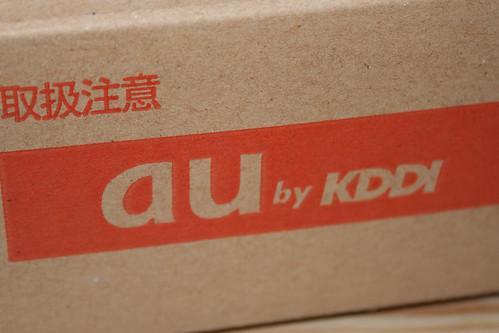 au_shop_by_KDDI