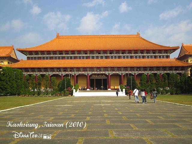 Fo Guang Shan 09