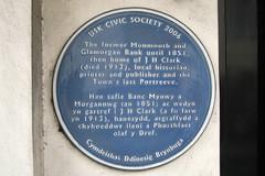 Photo of Blue plaque № 7527