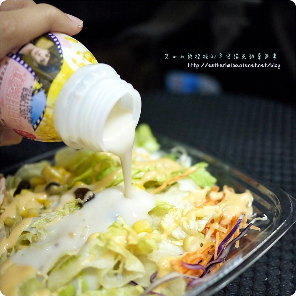 19 稀釋沙拉醬