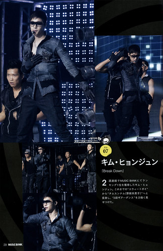 Kim Hyun Joong K-POP Music Bank Vol. 03 [201108] page1