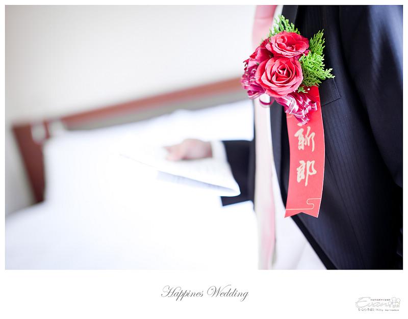 [婚禮紀錄]祥豐&京樺婚禮全紀錄_221