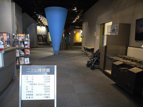 香芝市二上山博物館-02