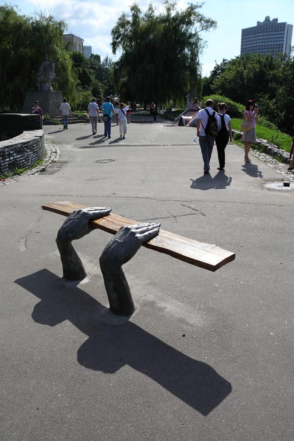 Киев 10 июля 2011 - 01