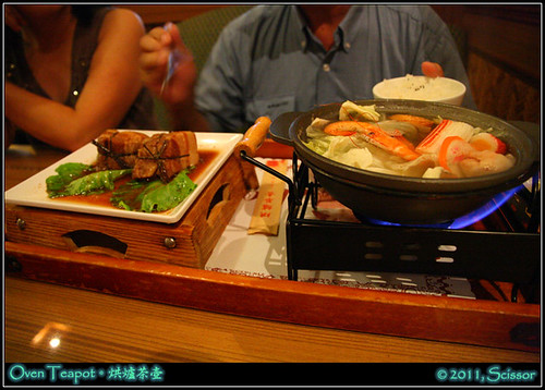 東坡肉 + 火鍋雙拼