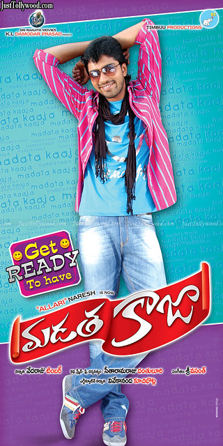 Madata Kaja Telugu Movie