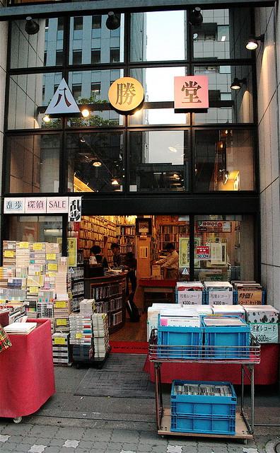 RECORDS SHOP, Ikebukuro, HASHODO KOSHOTENIMG_8567