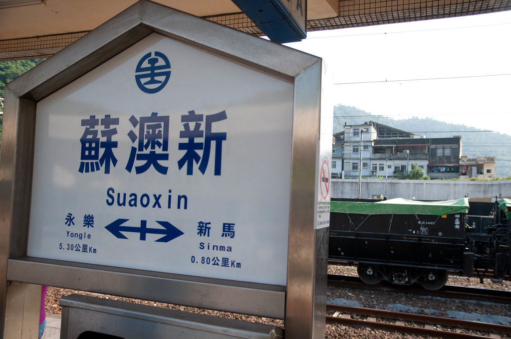 Shaoxing Station